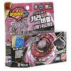 New Takara Tomy BeyBlade Metal Fusion Fight Starter Pack / Select