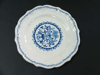 FRENCH GIEN FLOW BLUE ANTIQUE ART DECORATED PLATE *